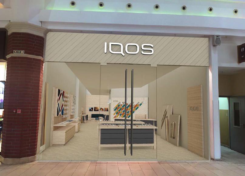 Фото Торговые площади IQOS